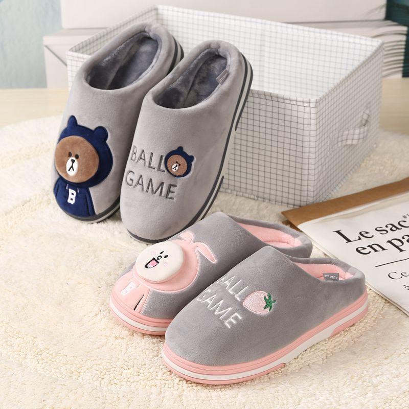 Детская домашняя обувь Артикул 599077376830