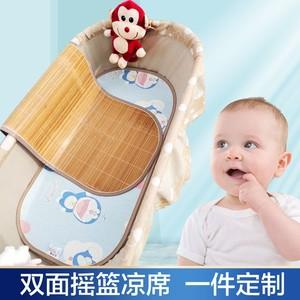 老式摇篮摇窝垫子摇篮席新生儿电动摇篮凉席垫竹席婴儿吊床冰丝席