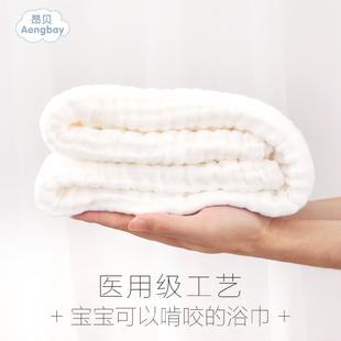 昂贝婴儿浴巾宝宝洗澡盖毯新生儿纯棉纱布毛巾被吸汗透气婴儿用品价格