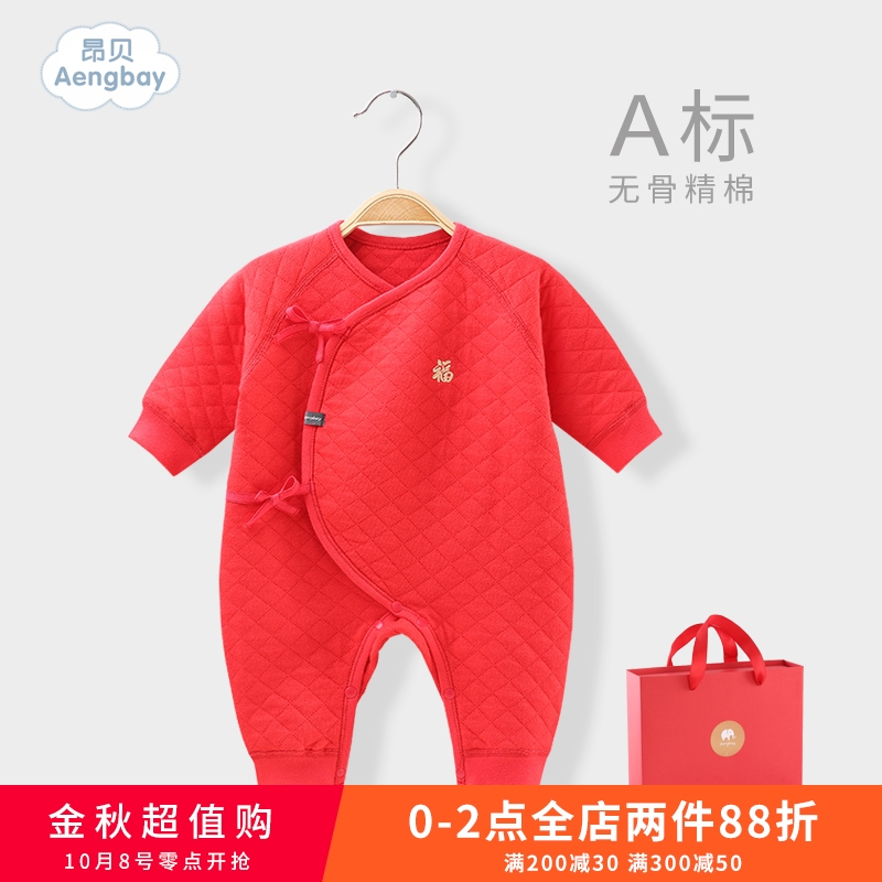 券后89.00元昂贝婴儿拜年服满月百天喜庆哈衣