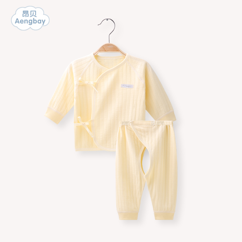 昂贝新生婴儿内衣0-1岁和尚服纯棉套装宝宝秋装薄款长袖睡衣服