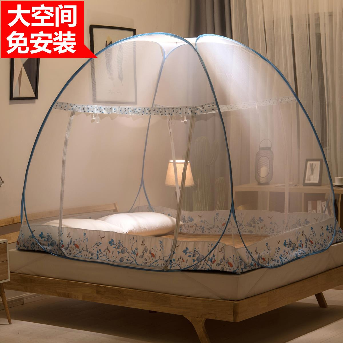 免安装蒙古包蚊帐三开门拉链大空间1.8m床/1.5米双人家用加厚加密