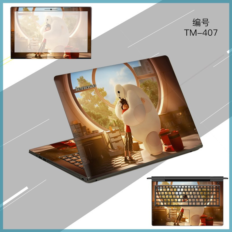 B465 laptop film protection accessories z460 for Lenovo n40z50ideapad110 14isk