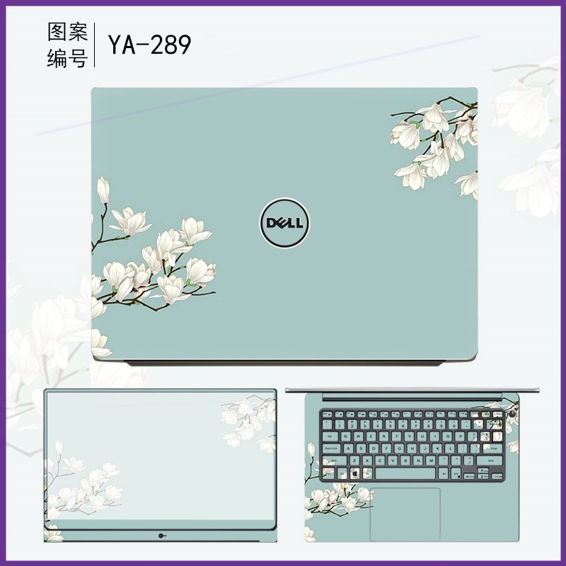 N4050pp42l for Dell n4010 laptop film protection accessories vostro 5481