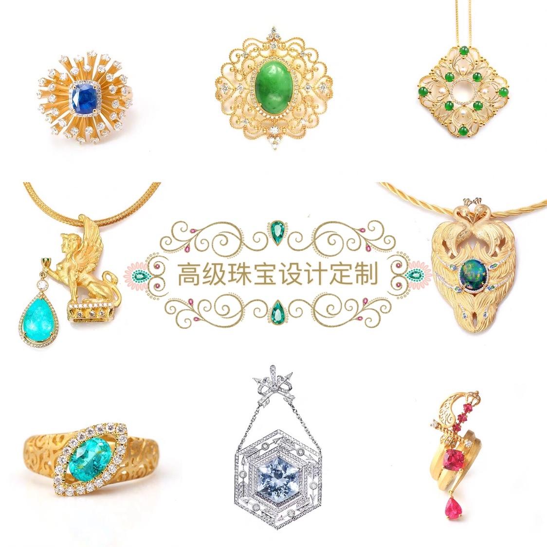 カスタムモザイク加工の逸品を設計しました。18 k金紅宝サファイアのエメラルドダイヤモンドのユニコーンのジュエリーガーデンです。