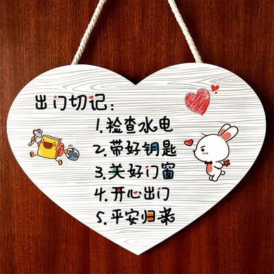 创意家用装饰牌别墅结实提示语指示牌爱心形小店温馨家庭门牌