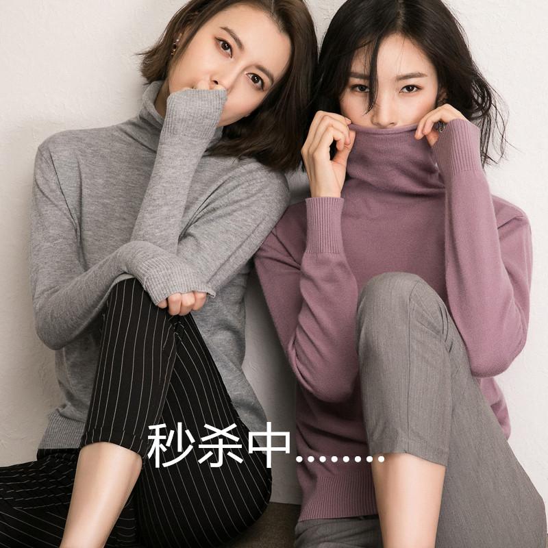【反季清仓29元】秋冬高领羊毛衫女堆堆领百搭毛衣修身打底针织衫