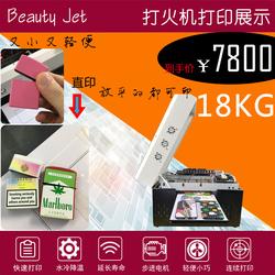 A4UV打印机打火机定制图案手机壳个性化礼品塑料金属摆摊创业