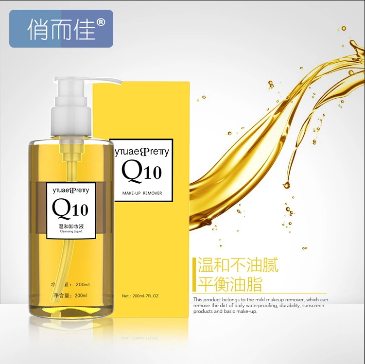 Korea beauty Q10 moisturizing and makeup remover 200ml deep cleaning normal specification package