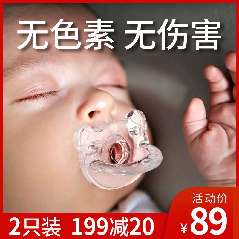 Детские соски Артикул 608531600495