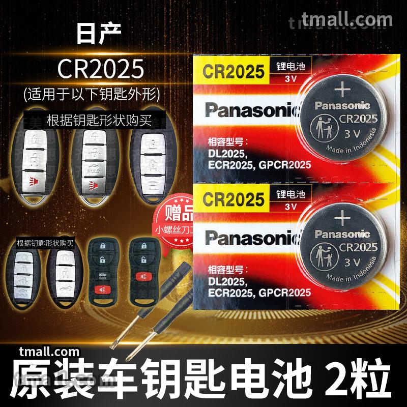 Батареи / Блоки питания Артикул 557438310493