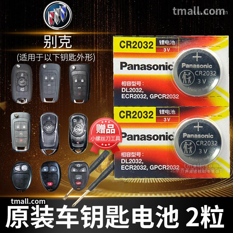 Батареи / Блоки питания Артикул 560343880163