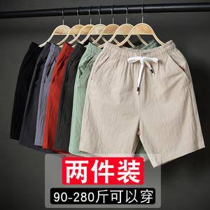 领30元券购买男士夏季棉麻5分五分裤宽松短裤子