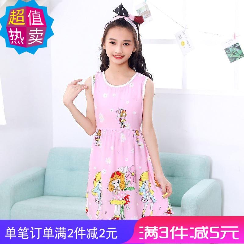 女童小孩纯棉绸儿童群十岁公主连衣裙子中童洋气女孩夏天夏装衣服
