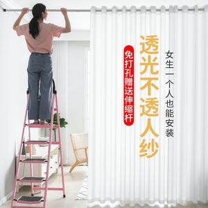 透光不透人打孔安装伸缩杆卧室纱帘
