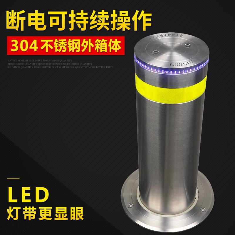 304不锈钢液压升降柱路障设施 自动电动升降柱挡车防撞柱交通设施