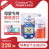German Bayer Bayankang genuine home automatic blood glucose tester for pregnant women blood glucose test strips 100 tablets