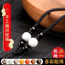 手作りのヒスイのペンダントネックレスロープは、男性と女性のモデル金をランヤードヒスイヒスイのペンダントロープ吊りロープの首と首
