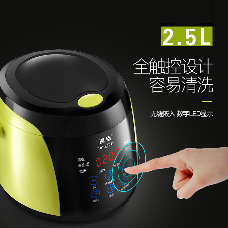 迷你电饭煲2.5L家用1-2-3-4人小型可预约定时智能电饭锅宿舍煲汤
