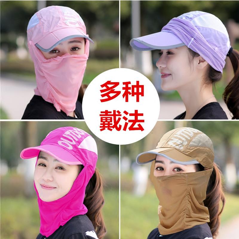 На открытом воздухе солнцезащитный крем ультрафиолет маска для лица женщина велосипед верховая езда головной убор крышка лицо шея маски затенение рыбалка крышка мужчина лето
