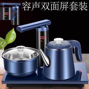 容声烧水壶泡茶专用全自动上水电热水壶抽水式茶台电磁茶炉煮茶器