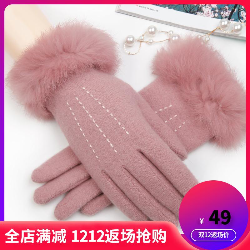 女士秋冬季加厚可爱保暖韩版蝴蝶结双层兔毛羊毛开车全指加绒手套