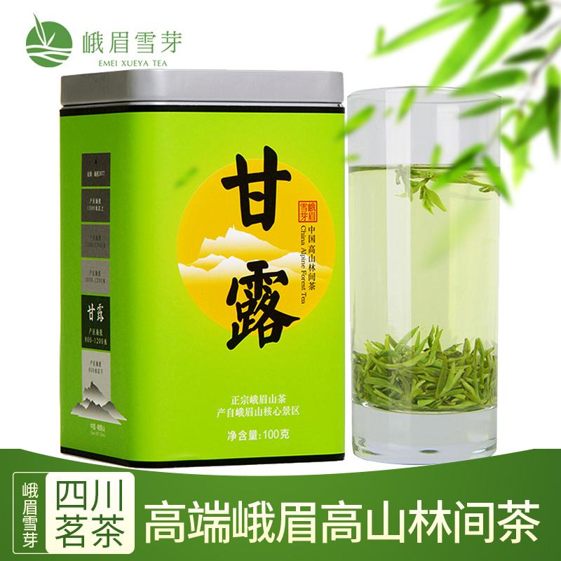 峨眉雪芽甘露100g春茶高山自饮茶浓香型绿茶四川特产茶叶