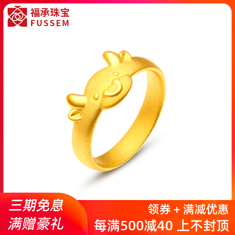 999 gold gold bull ring zodiac year of the ox natal year gift taurus ring female pure metal bull ring male