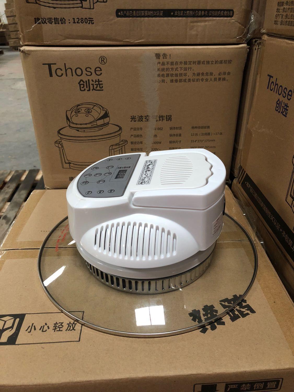【配件】炉头电脑款光波炉空气炸锅配件炉头一个单独发货直径31.5