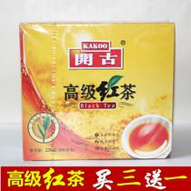 特级茶叶英红九号新茶其它红茶浓香型茶叶散罐装2019包邮英红茶