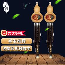 葫蘆絲C調降B調兒童初學成人學生入門零基礎云南紫竹葫蘆絲樂器