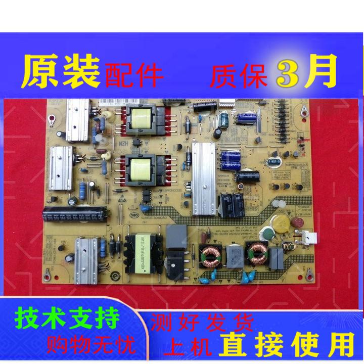 海尔h39e10 fp一hzp 3794原装电源板