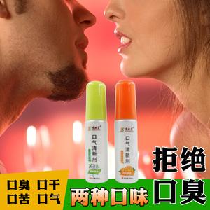 口气清新剂口喷男女士去除口臭口腔去烟味异味不含糖持久薄荷味