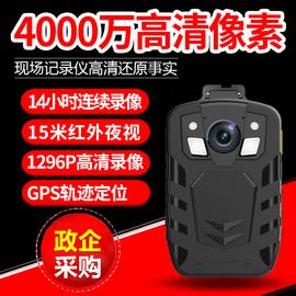 吉仕讯V7现场执法记录仪小型高清WiFi夜视专业4K便携GPS记录器仪图片