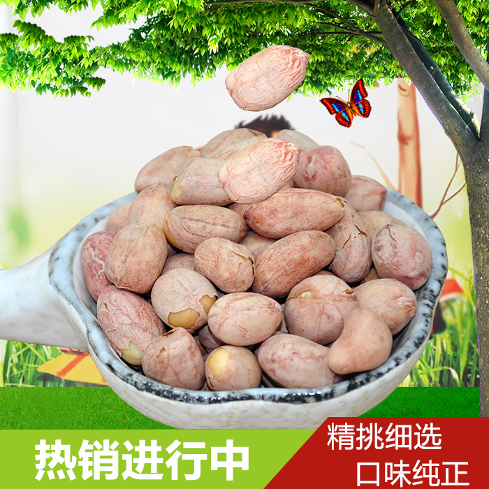 Xinduowei spiced roasted peanuts 5 kg snack fried nuts bulk Hotel wine package