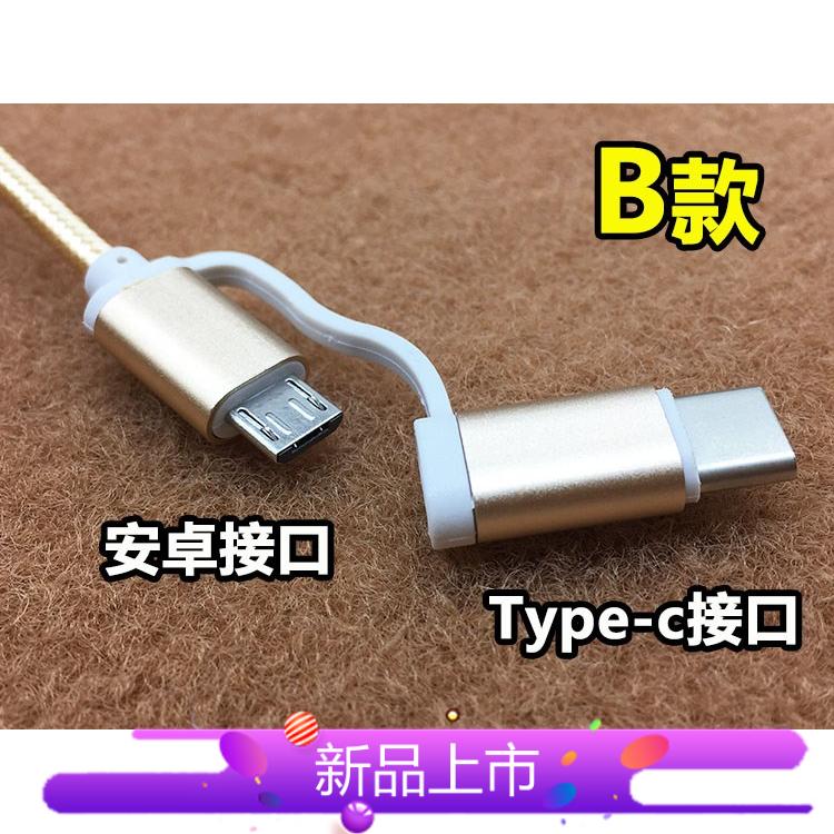 热销0件有赠品苹果安卓数据线二合一拖二手机快闪充电线适用华为小米魅族两条