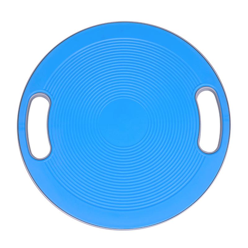 健身训练平衡板瑜伽防滑舞蹈平衡盘太极盘感统协调功能性锻炼康复