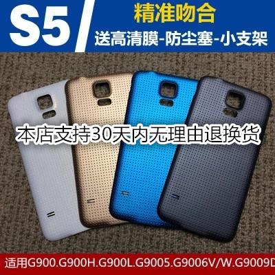 适用三星s5后盖手机后壳G9006v手机壳G9008W后盖G9009D电池盖外壳
