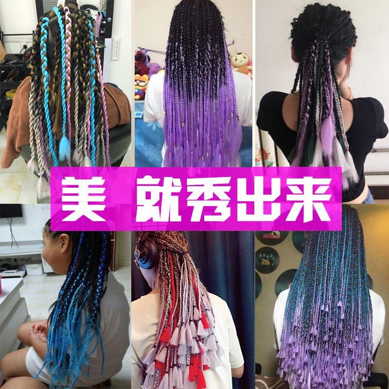 Грязный коса парик мужской и женщины ученый тибет коса компилировать волосы передавать двойной цвет градиент нигерия причал ваш послать веревку высокая температура накала размер коса