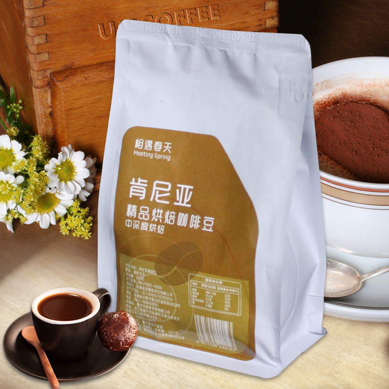 相遇肯尼亚咖啡豆2019新产季AA+水洗精品咖啡豆下单新鲜烘焙227g,可领取15元天猫优惠券