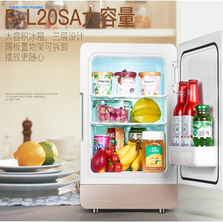 (用20元券)比亚迪s6元宋新能源车载冷藏小冰箱