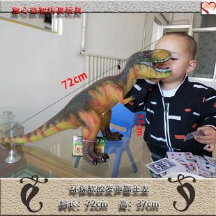 仿真软胶特大号恐龙玩具霸王龙模型