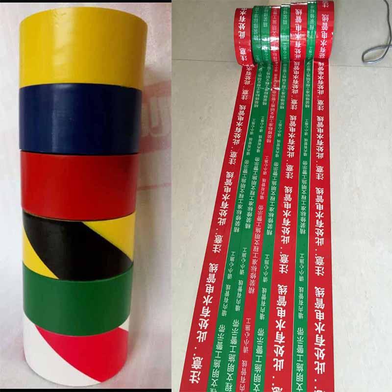 Декоративный пользовательский гидроэлектрический трубопровод к предупреждающей ленте ПВХ-мембрана лента Zebra лента защитная пленка
