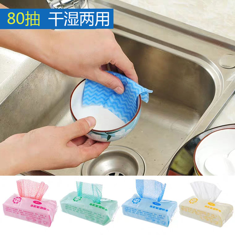 Disposable dishcloth, cleaning cloth, dishwashing cloth, towel, handkerchief, kitchen cleaning products cant absorb water, wipe dishes and oil
