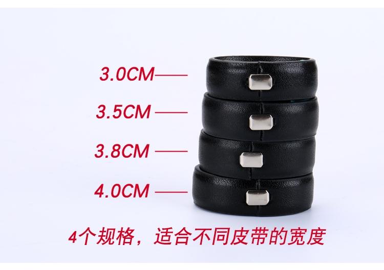 。腰带环圈服饰配件3.0 3.5 3.8 4.0CM皮带圈皮带环