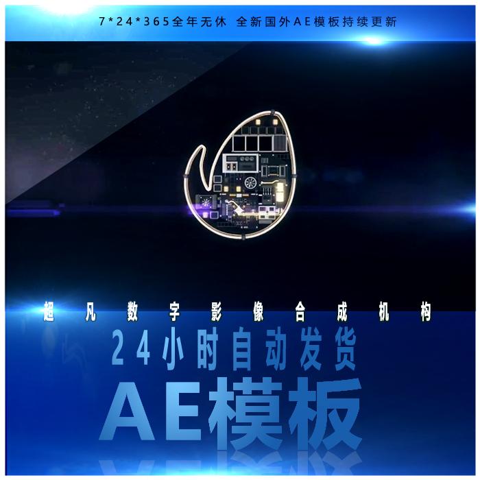 电脑硬件品牌商logo演绎片头动画电路主板变换宣传视频AE模板