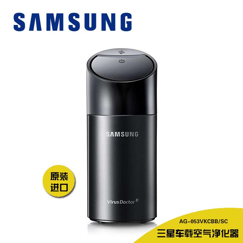 [亿可环保电器空气净化,氧吧]三星(SAMSUNG)AG-053V月销量0件仅售760元