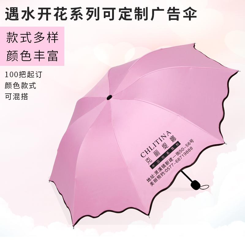 结实折伞雨具花边防雨遮阳伞防潮超强韩国创意纯色三折单人2018男