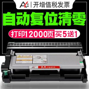 适用富士施乐M228b粉盒M268dw硒鼓M225dw P225d/db M228db/fb/z P228db P268d/b DocuPrint打印机碳粉墨粉盒