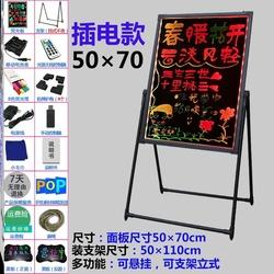 火锅店商业会议室价格电子荧光板荧光屏立式广告牌双面民宿宣传